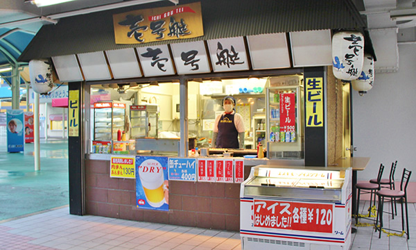 http://www.heiwajima.gr.jp/02facility/images/s1_p02.jpg