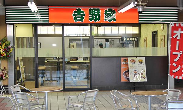 http://www.heiwajima.gr.jp/02facility/images/s1_p07.jpg